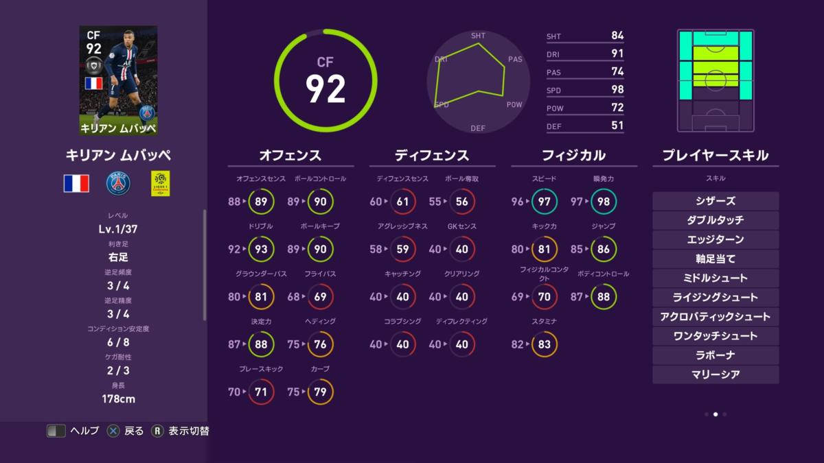 f:id:tukigo:20200323112913p:plain