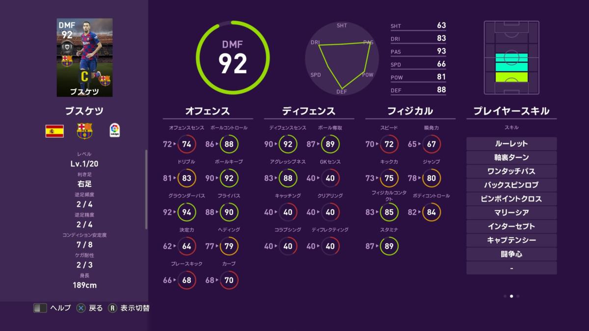 f:id:tukigo:20200330110259p:plain