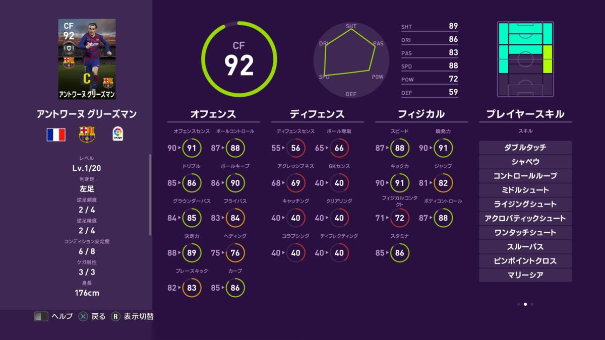 f:id:tukigo:20200330110330p:plain