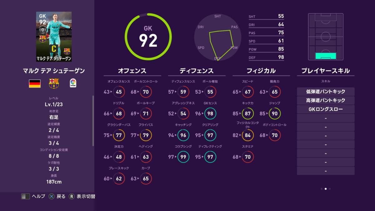 f:id:tukigo:20200330110340p:plain
