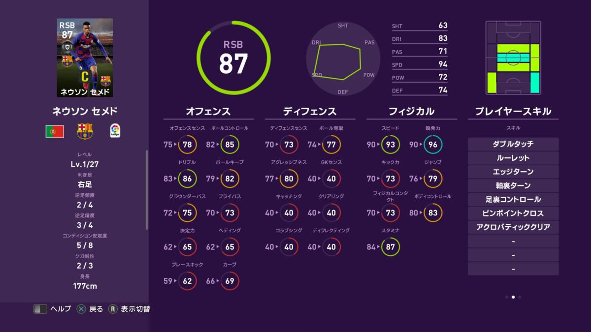 f:id:tukigo:20200330110507p:plain