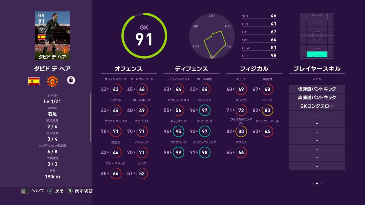 f:id:tukigo:20200330111239p:plain