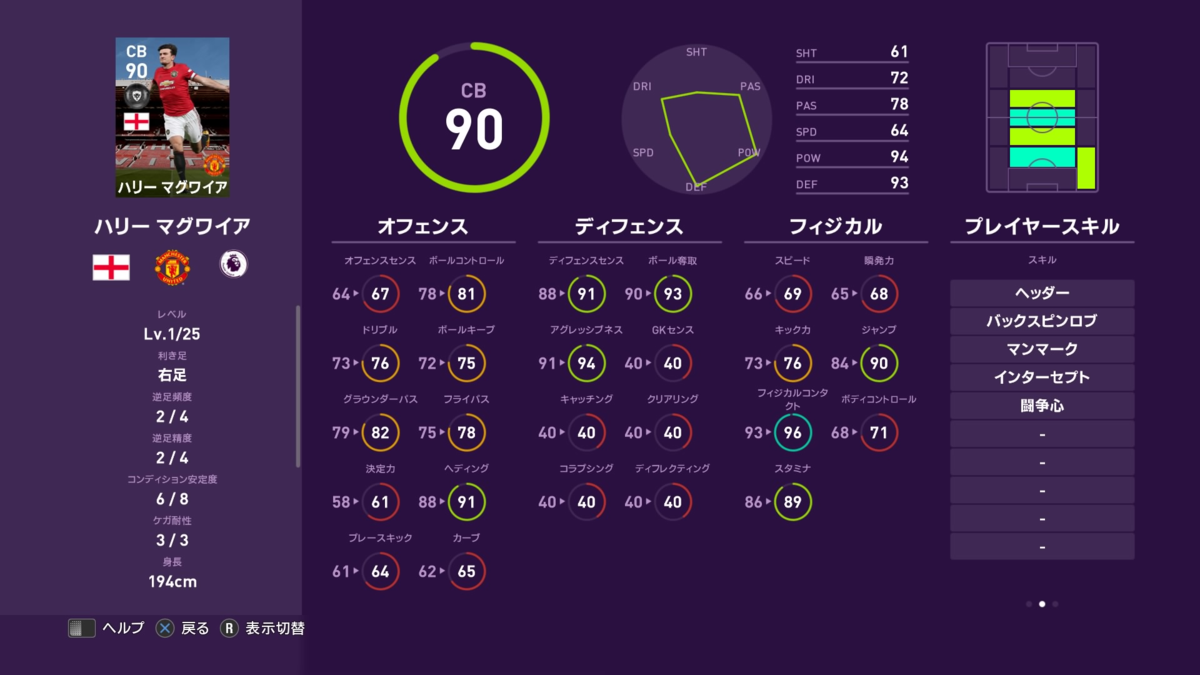 f:id:tukigo:20200330111247p:plain