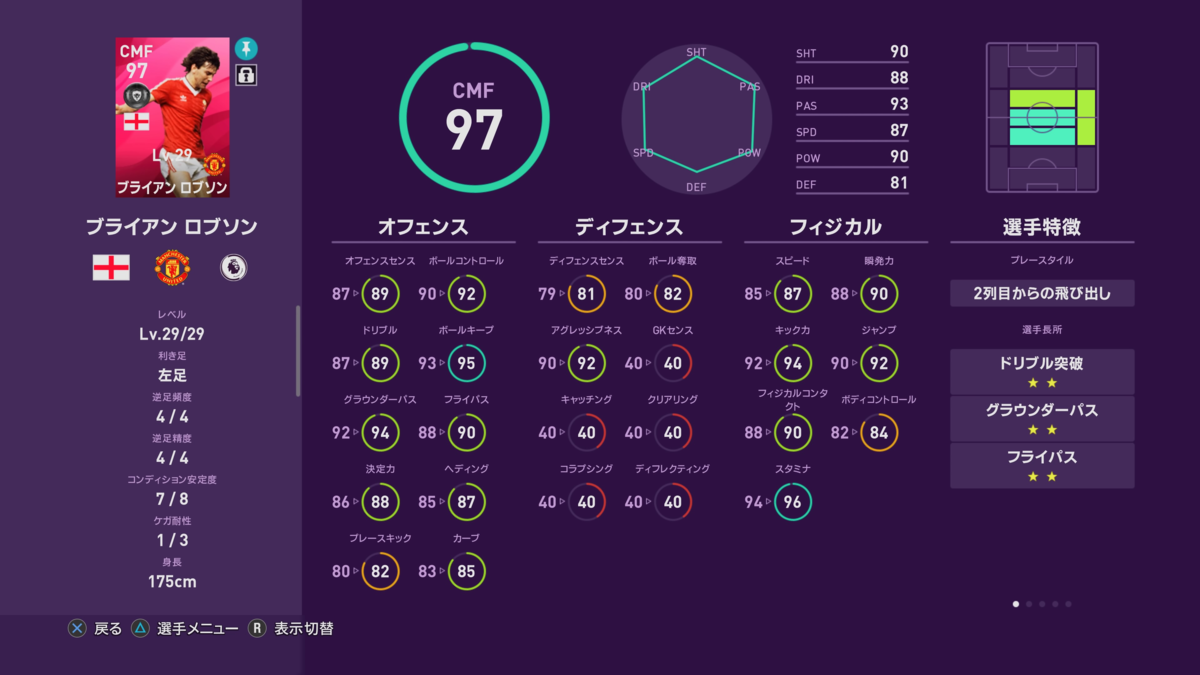 f:id:tukigo:20200404104154p:plain