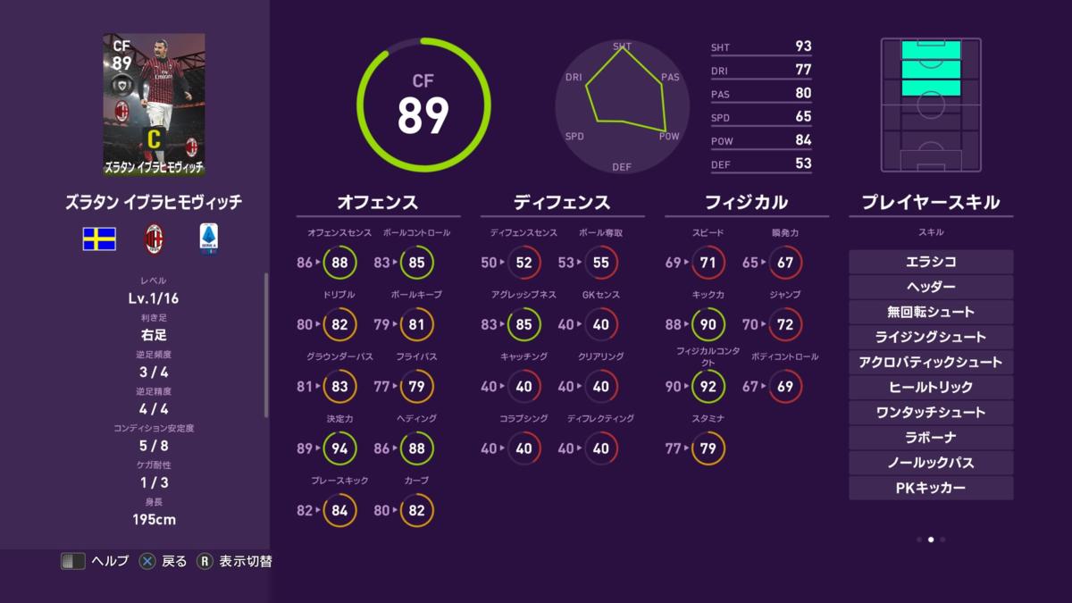 f:id:tukigo:20200406101027p:plain