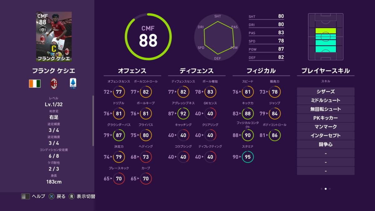 f:id:tukigo:20200406101152p:plain