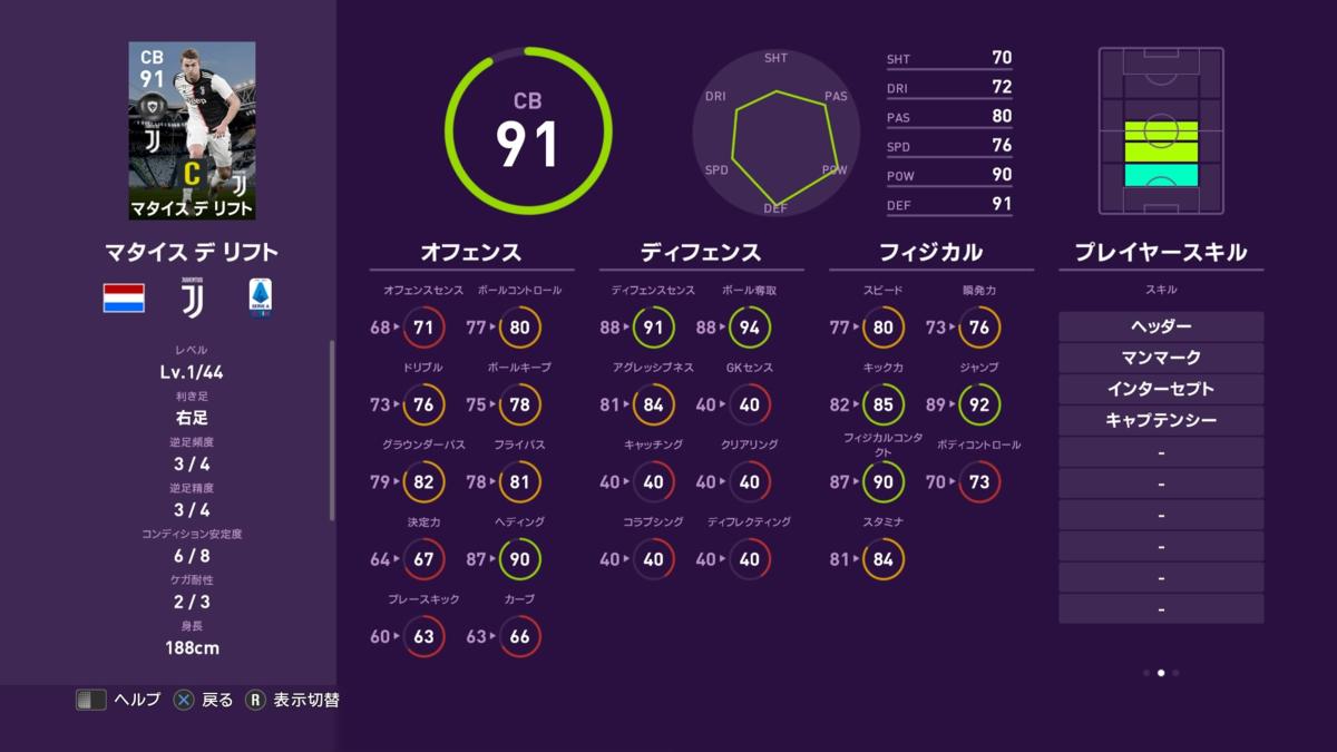 f:id:tukigo:20200406102132p:plain