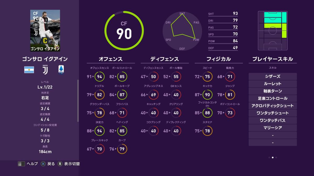f:id:tukigo:20200406102142p:plain