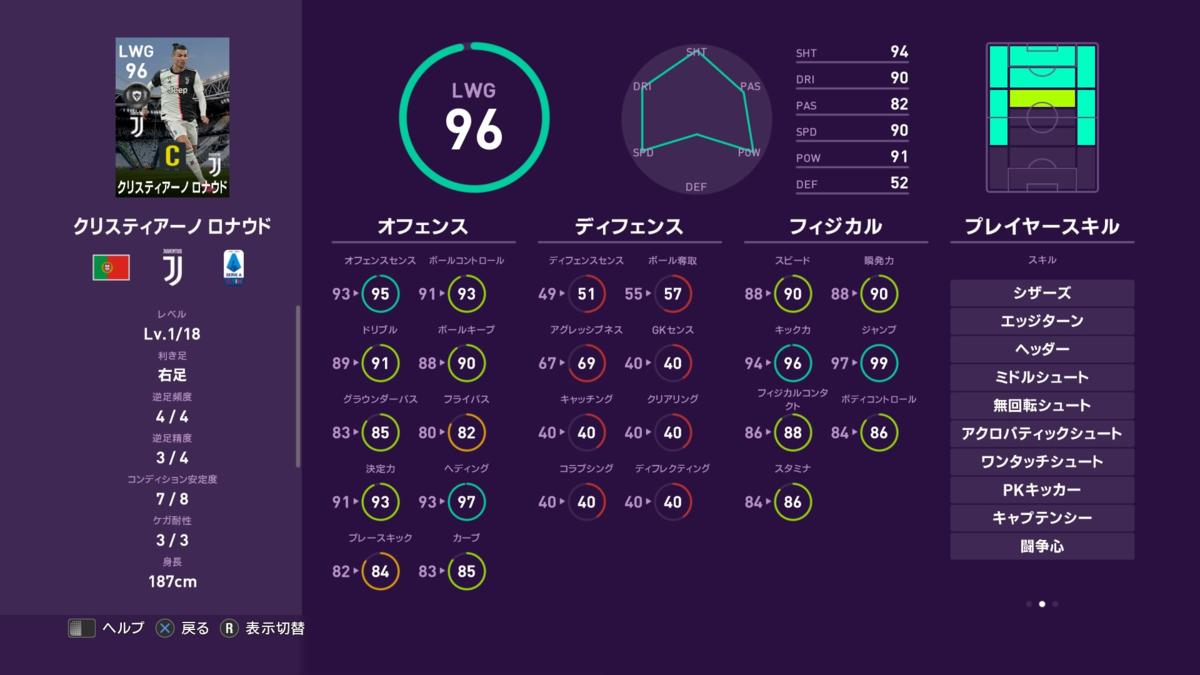 f:id:tukigo:20200406102158p:plain