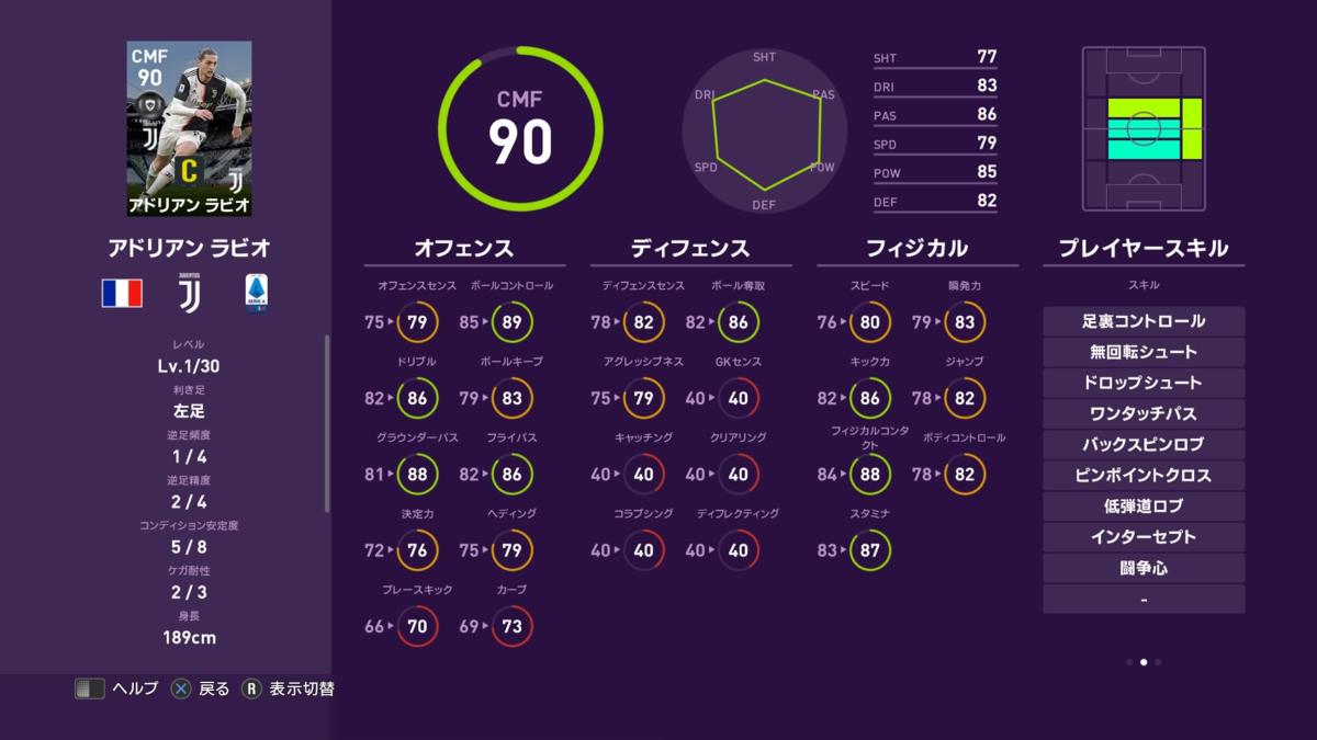 f:id:tukigo:20200406102230p:plain