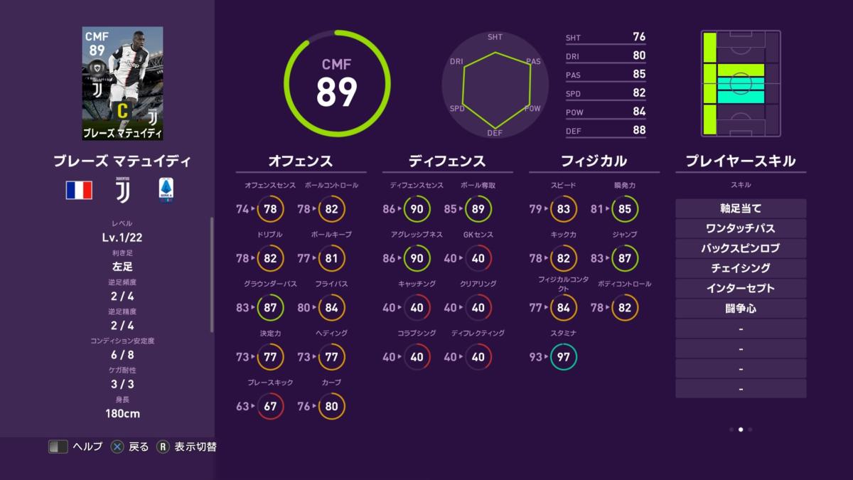 f:id:tukigo:20200406102240p:plain