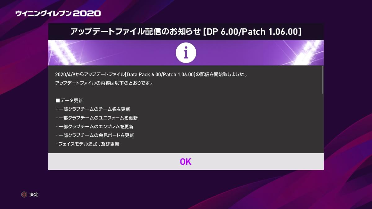 f:id:tukigo:20200410105300p:plain