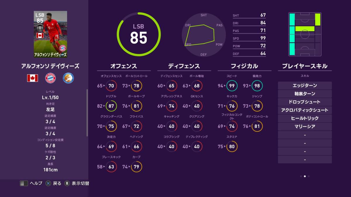 f:id:tukigo:20200413102459p:plain