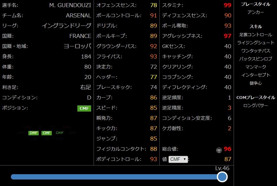 f:id:tukigo:20200417084012p:plain