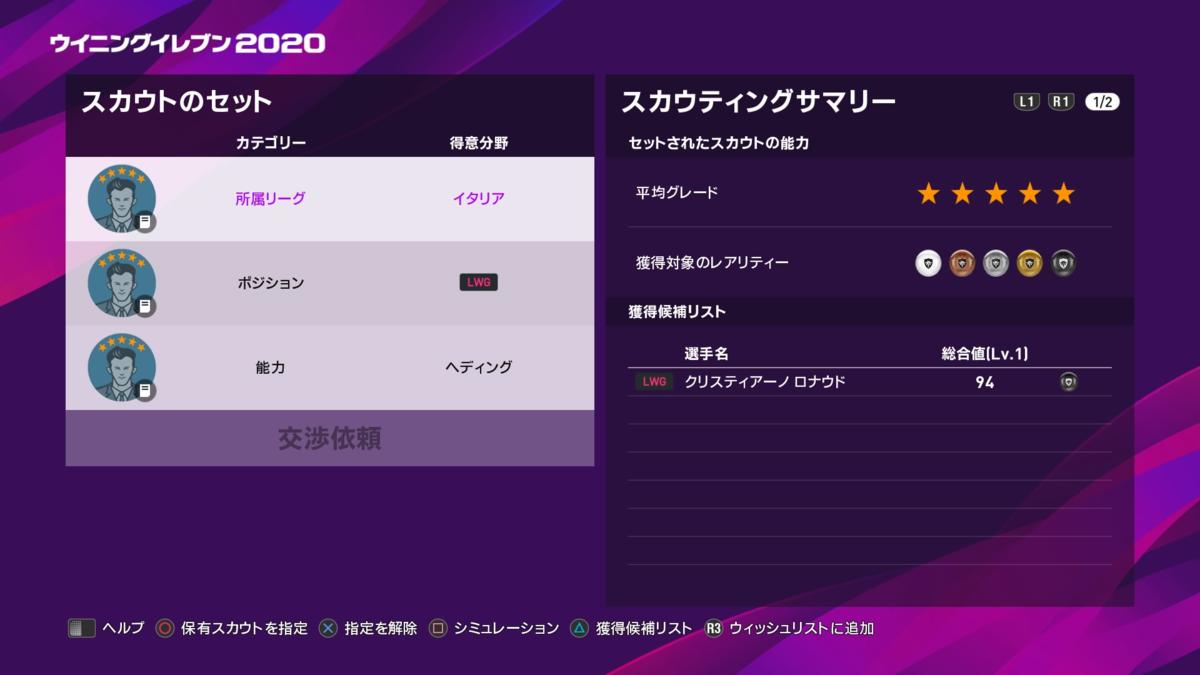 f:id:tukigo:20200425222618p:plain