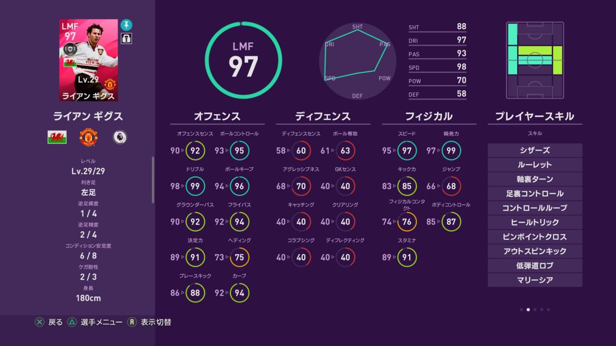 f:id:tukigo:20200429143426p:plain