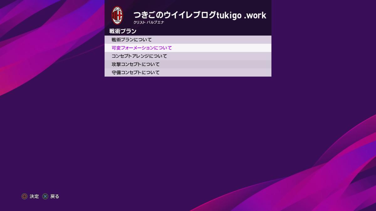 f:id:tukigo:20200501154829p:plain