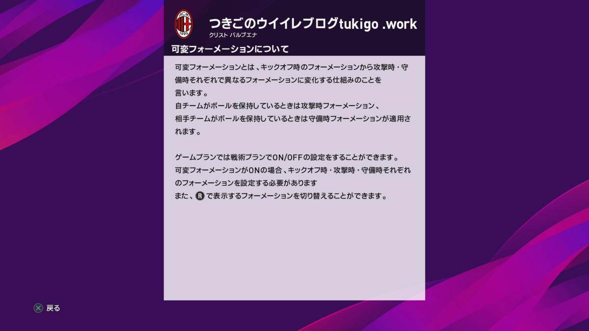 f:id:tukigo:20200501154857p:plain