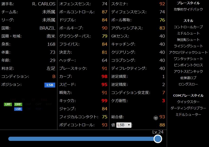 f:id:tukigo:20200512033652j:plain