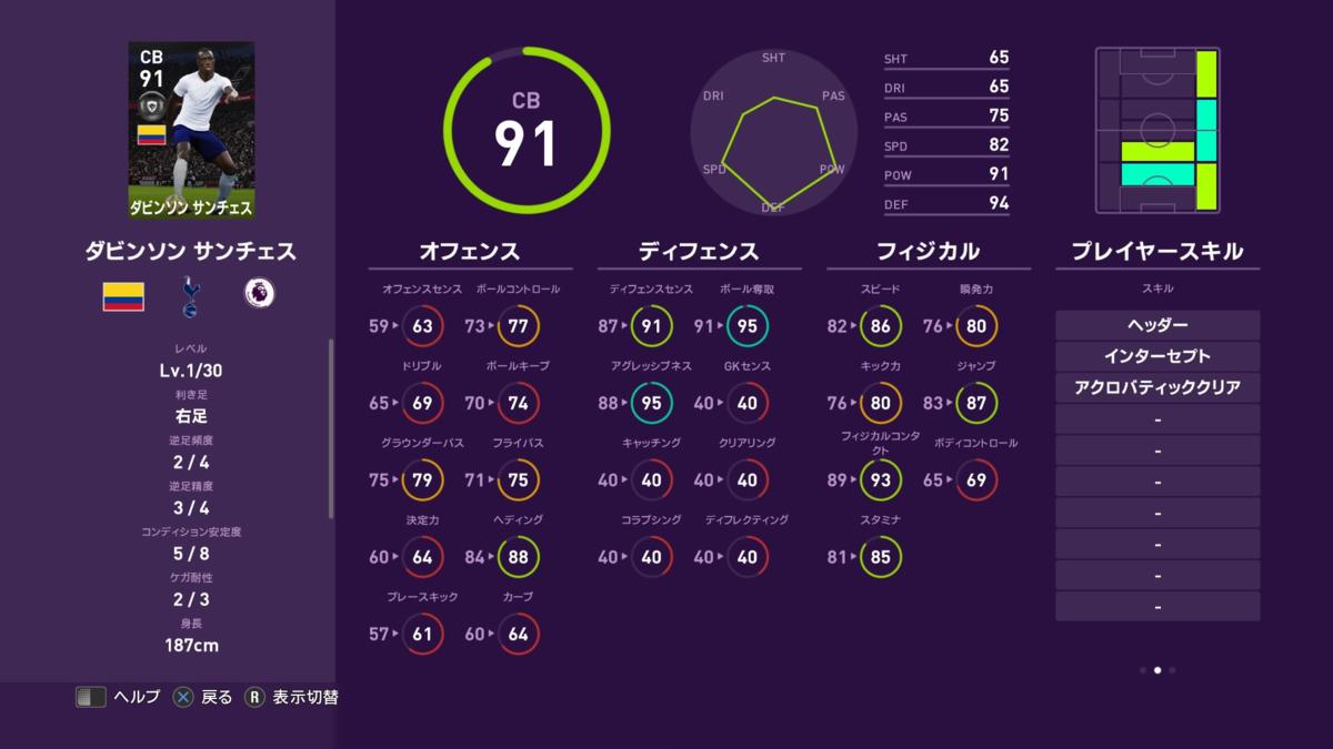 f:id:tukigo:20200518091445p:plain