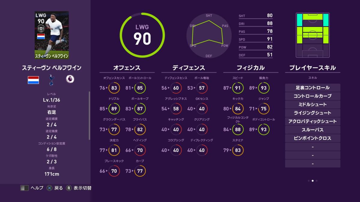 f:id:tukigo:20200518091540p:plain