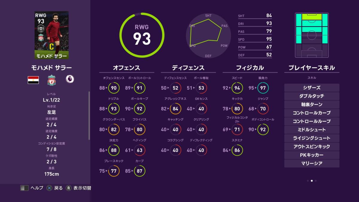 f:id:tukigo:20200525090638p:plain