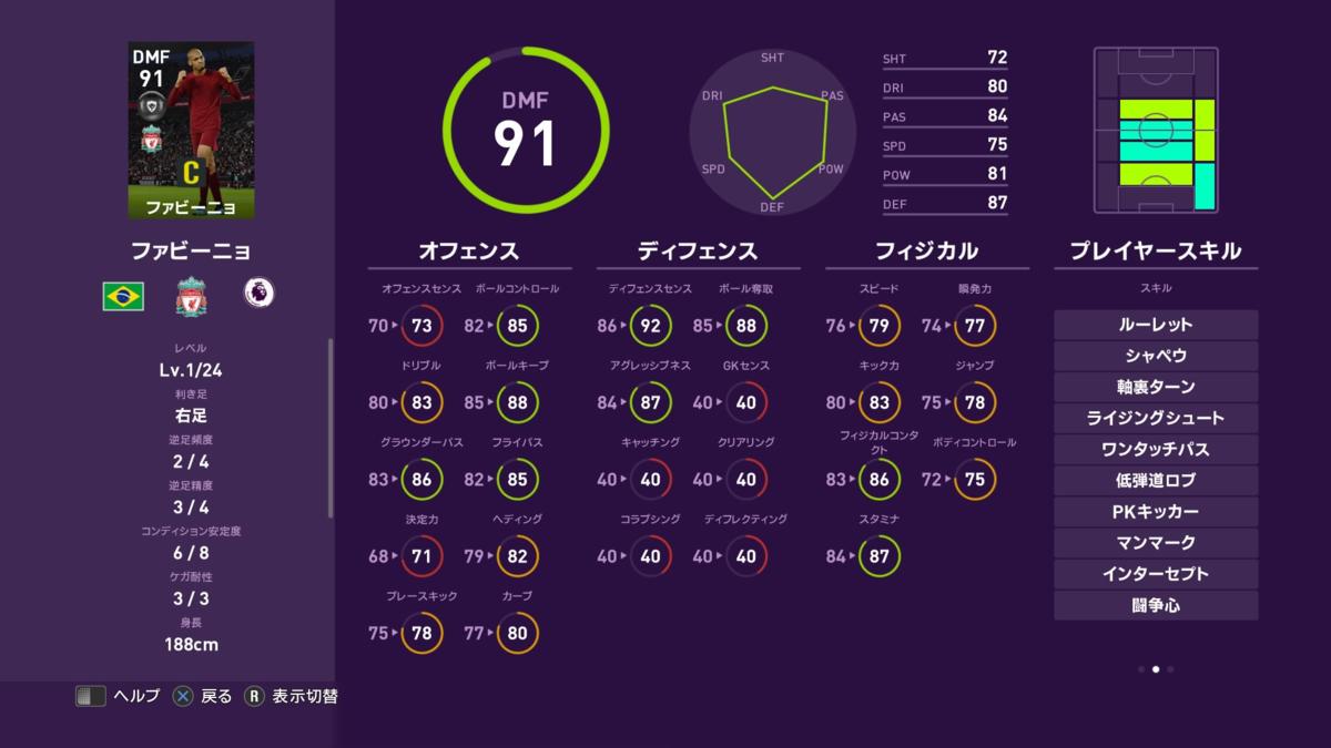 f:id:tukigo:20200525090647p:plain