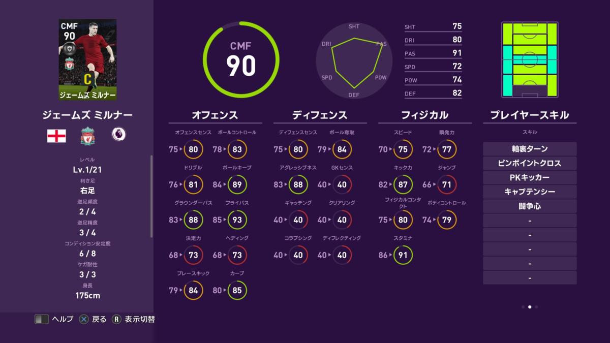 f:id:tukigo:20200525090658p:plain