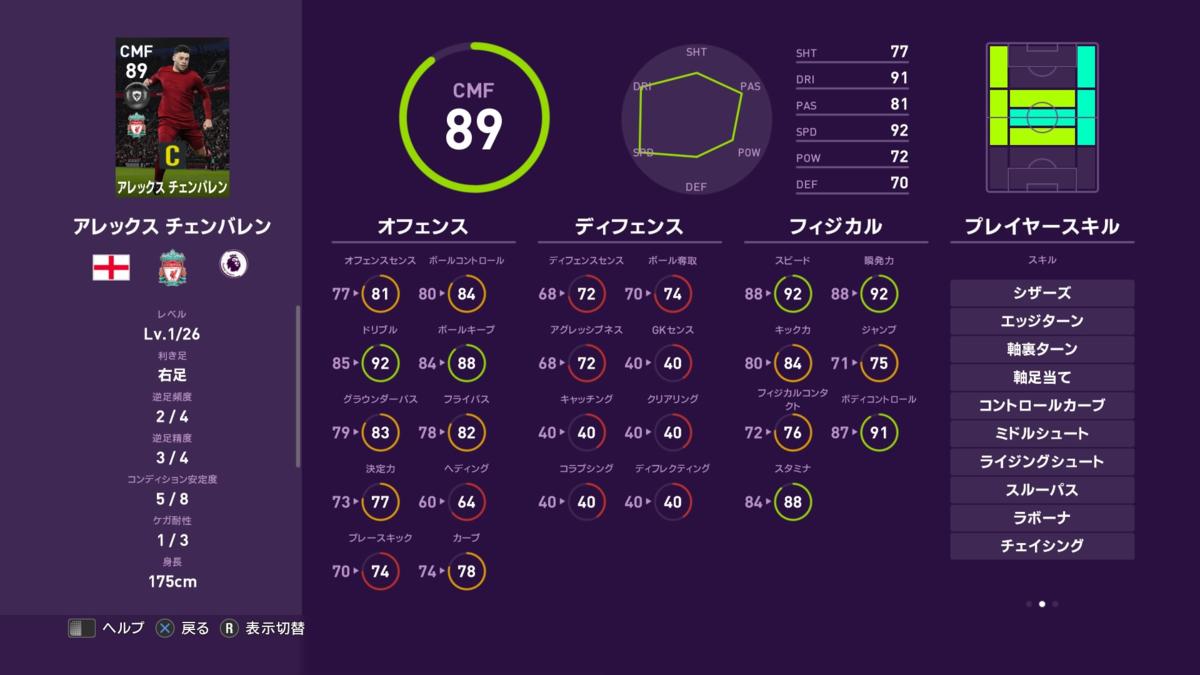 f:id:tukigo:20200525090709p:plain