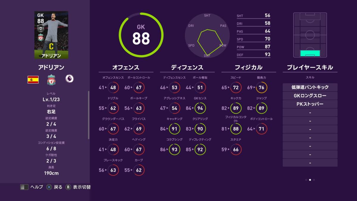 f:id:tukigo:20200525090735p:plain