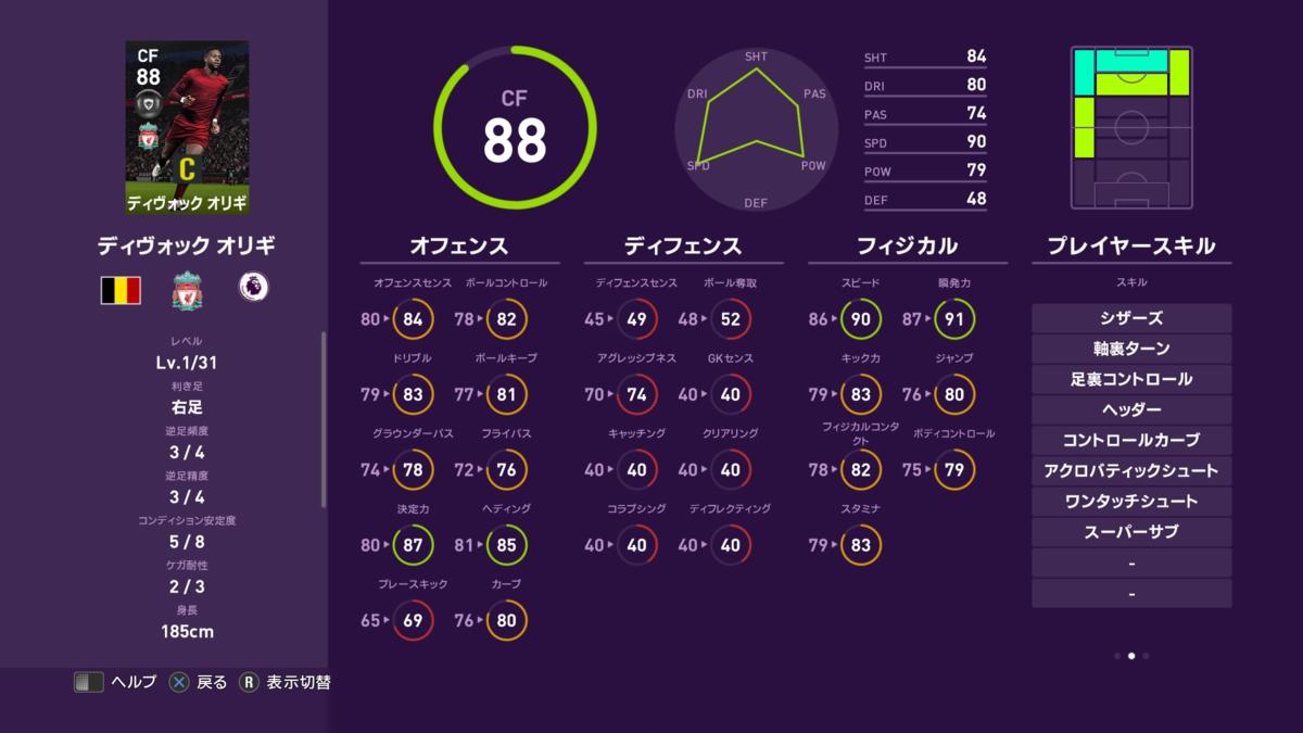 f:id:tukigo:20200525090745p:plain