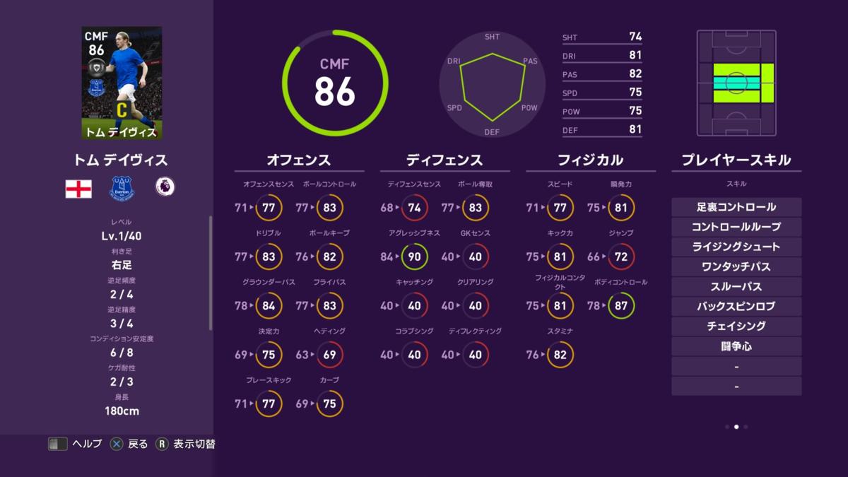 f:id:tukigo:20200525094304p:plain