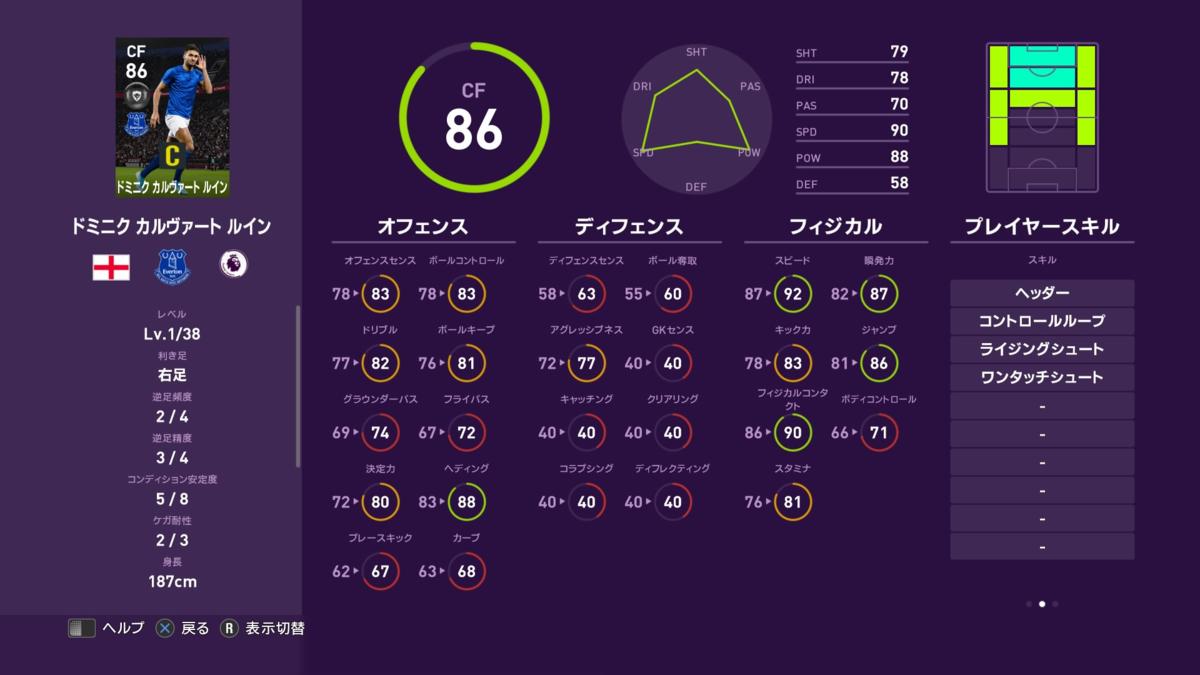 f:id:tukigo:20200525094318p:plain