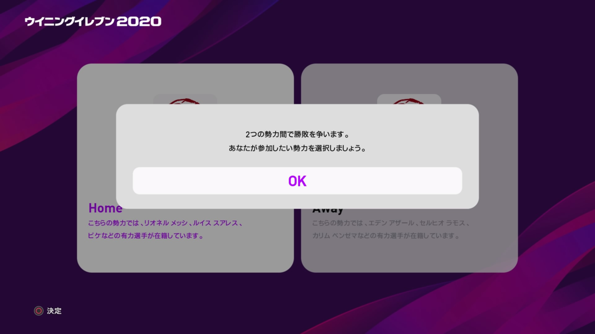 f:id:tukigo:20200526191307p:plain
