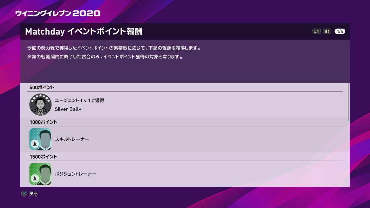 f:id:tukigo:20200526191753p:plain