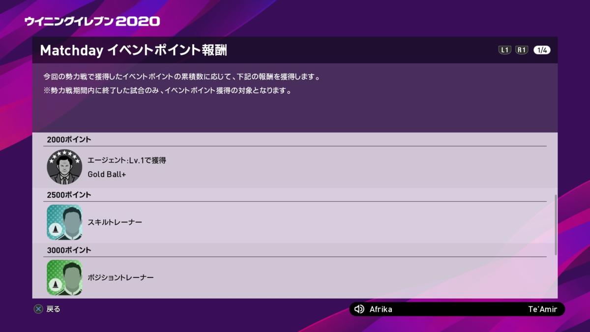 f:id:tukigo:20200526191803p:plain