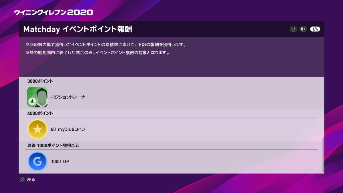 f:id:tukigo:20200526191813p:plain