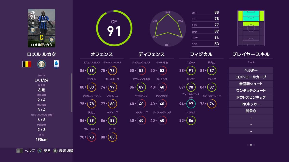 f:id:tukigo:20200615133707p:plain