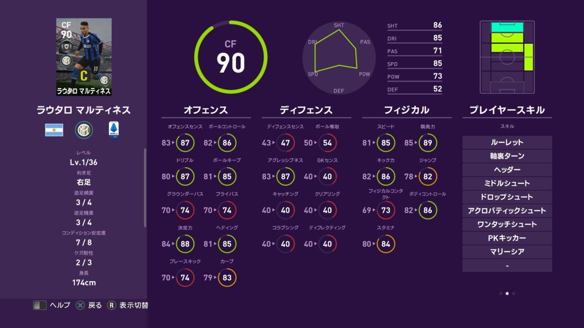 f:id:tukigo:20200615133906p:plain