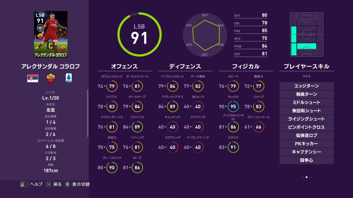 f:id:tukigo:20200615134100p:plain