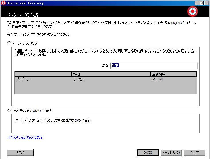 f:id:tukihatu:20090122001913j:image