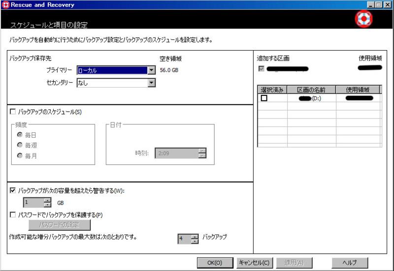 f:id:tukihatu:20090122001914j:image