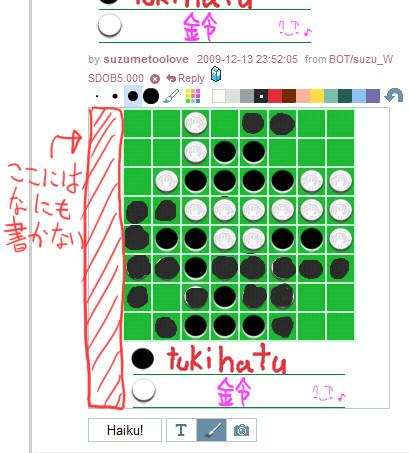 f:id:tukihatu:20091213235716j:image