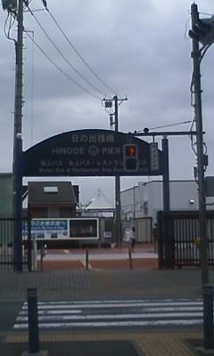 201204東京湾クルーズオフ