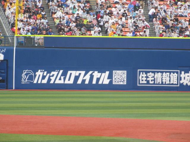 f:id:tukihatu:20120503225050j:image