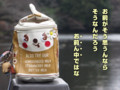20120503235154