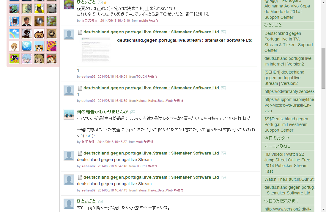 f:id:tukihatu:20140616165509p:image:w290