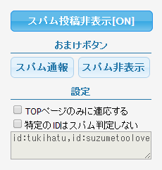f:id:tukihatu:20141016155435p:image