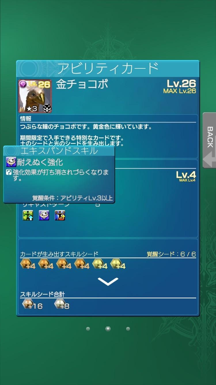 20150715064653