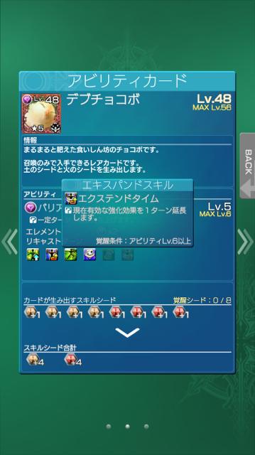 20151002120337